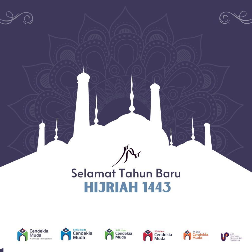 Muharram 1443 H